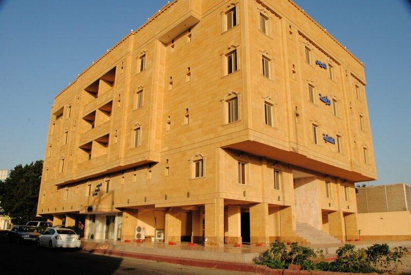 Al Drees Aparthotel