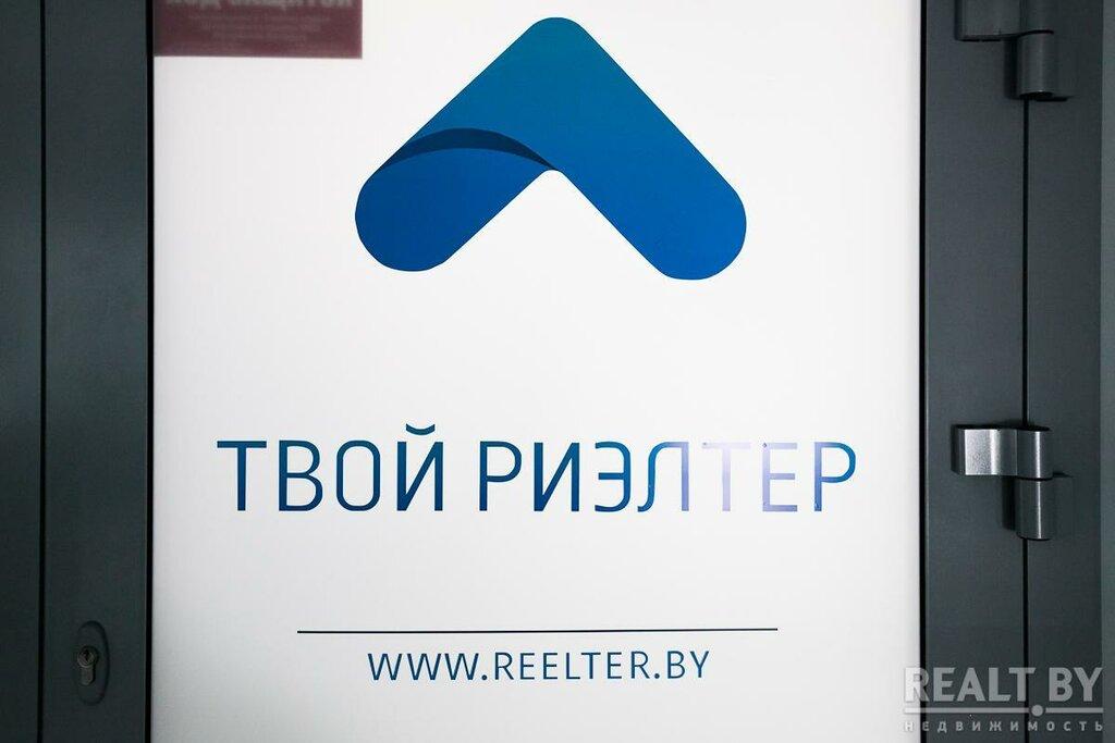 Ооо русская компания краснодар официальный сайт ашманов оптимизация и продвижение сайтов купить