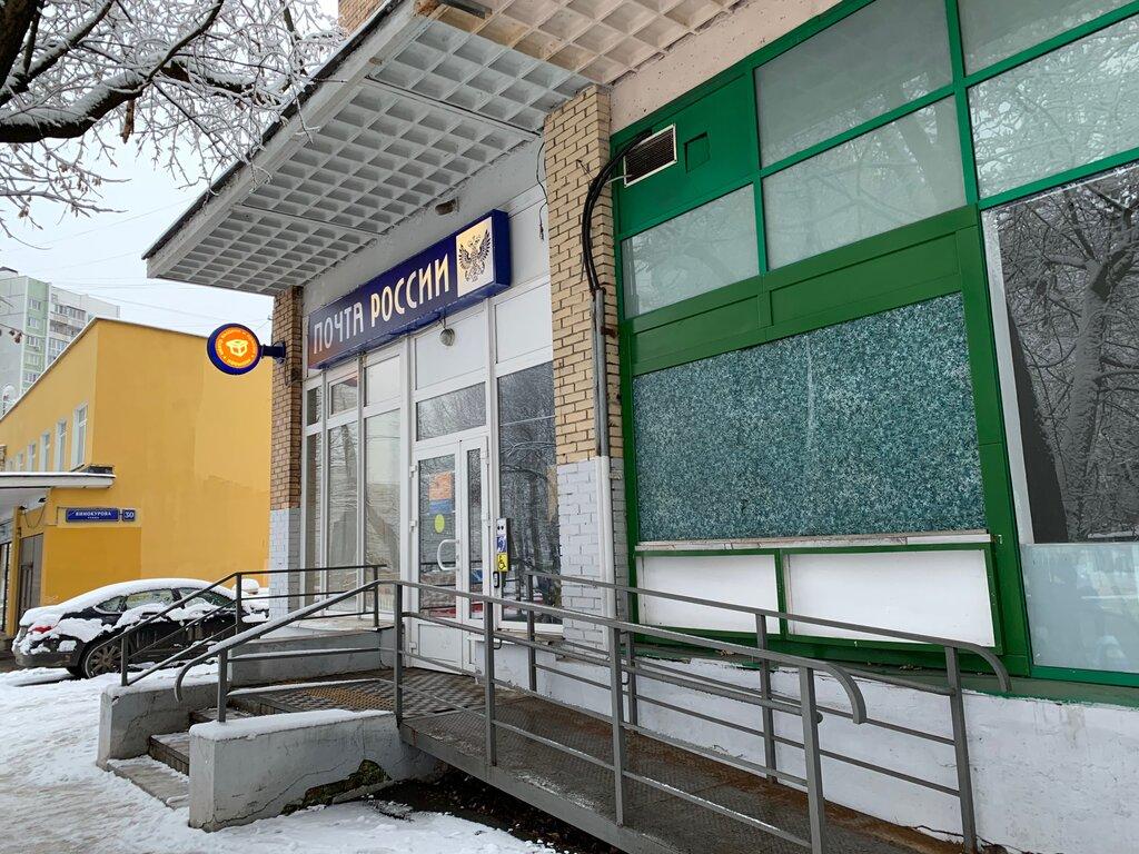 отделения почты россии в москве на карте местному преданию, название