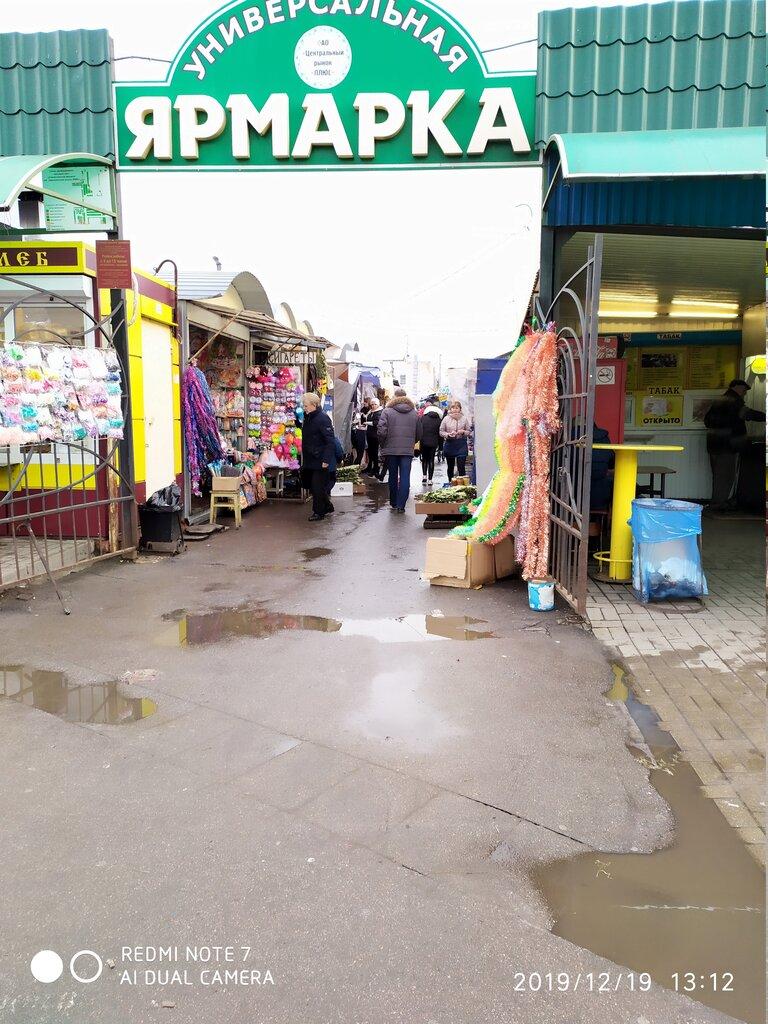 центральный рынок вещевой в воронеже фото