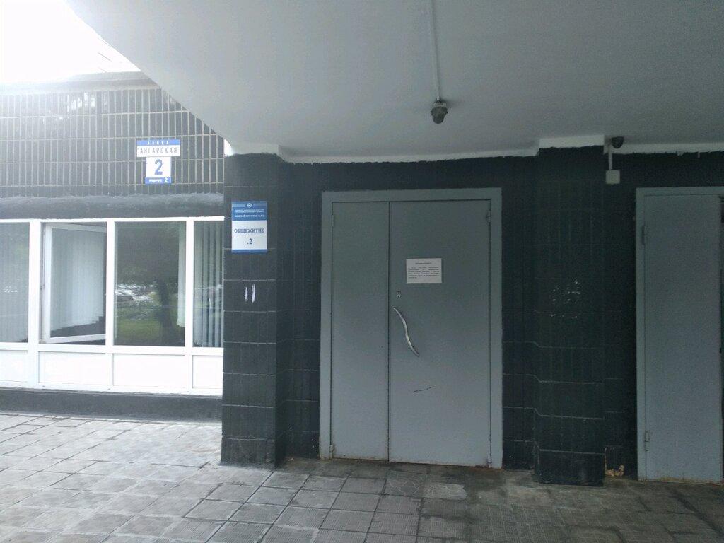 общежитие — Общежитие № 2 Минский моторный завод — Минск, фото №2
