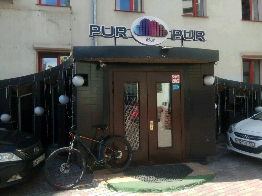 Ночной клуб пурпур москва мясницкая 46 ночной клуб в екатеринбурге градусы