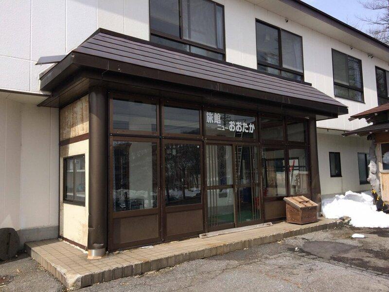 Ryokan New Ohtaka