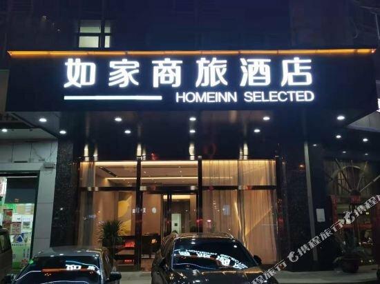 Homeinn SelectedHomeinn Selected