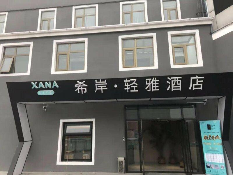Xana Hotelle in East Street, Huangcun County, Daxing District, Beijing
