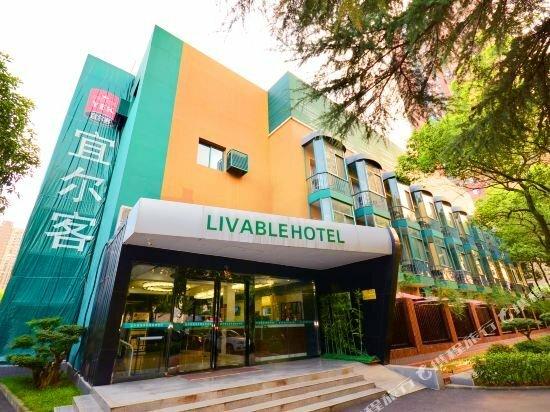 Yi'erke City Chain Hotel Wuhan Nanhu Garden