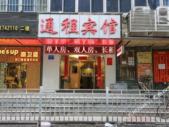 Tongcheng Hotel Guangzhou Huangsha Avenue