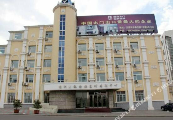 Manzhouli RailwayTrainning Center