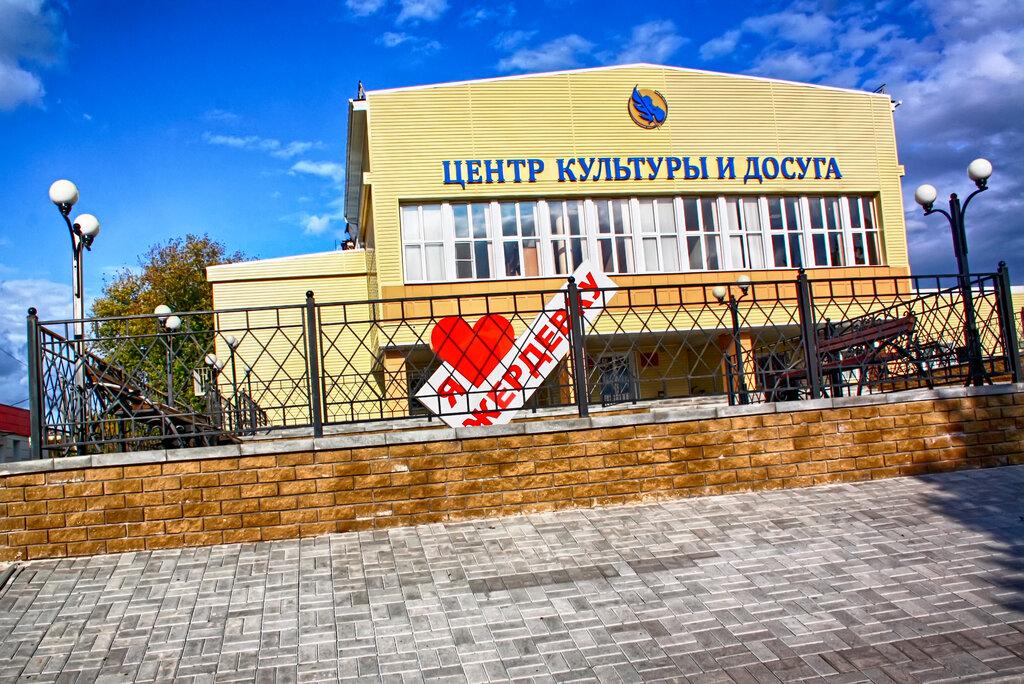 Модельный бизнес жердевка модельное агенство миллерово