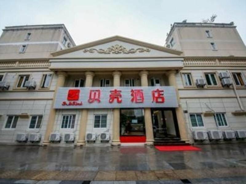 Shell Nanjing Jiangning District Baijia Lake West Tianyuan Road Metro Station Hotel