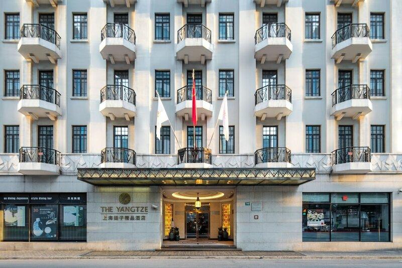 The Yangtze Boutique Shanghai