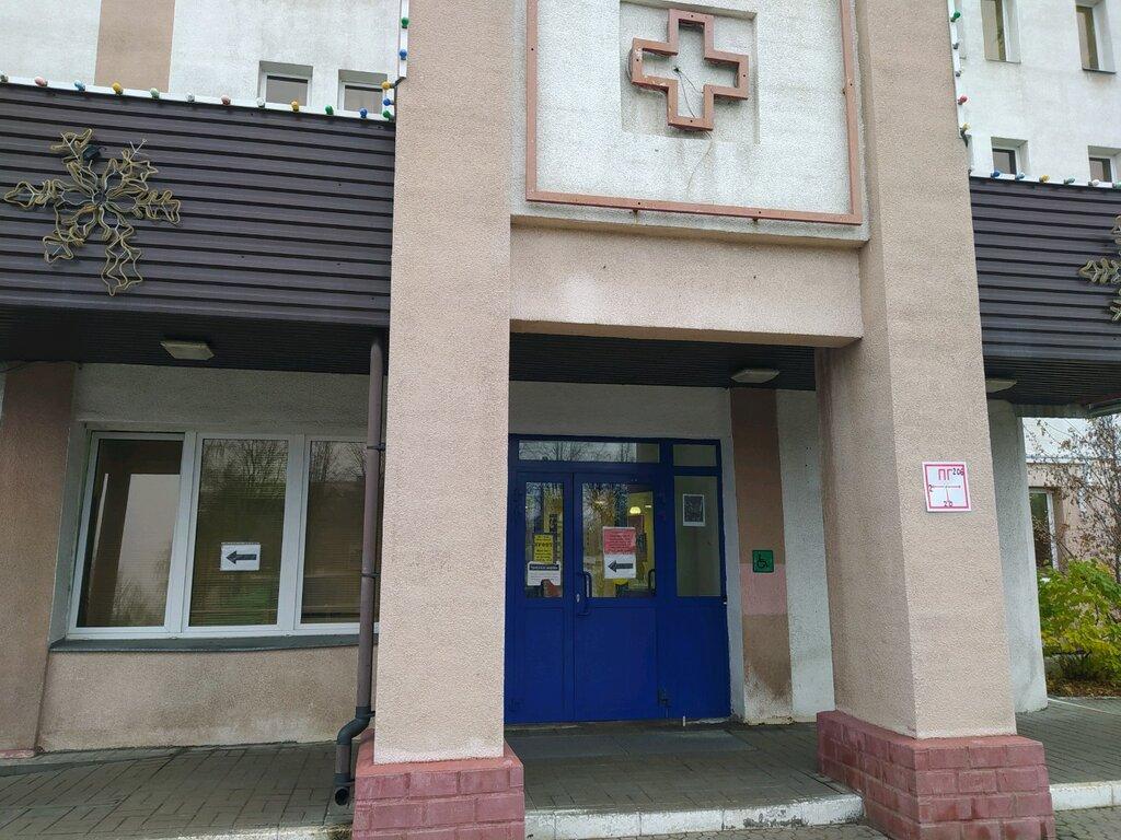 «Поликлиника №2» по адресу Угличская, 38 🏥 в Ярославль ...