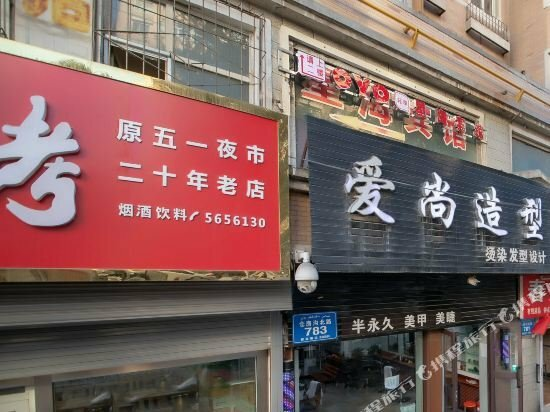 Oyo Urumqi Xinghai Hotel