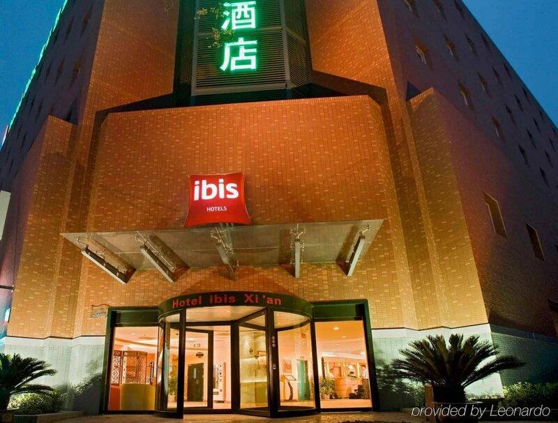 Chenggong Hotel(EX: ibis Xian)