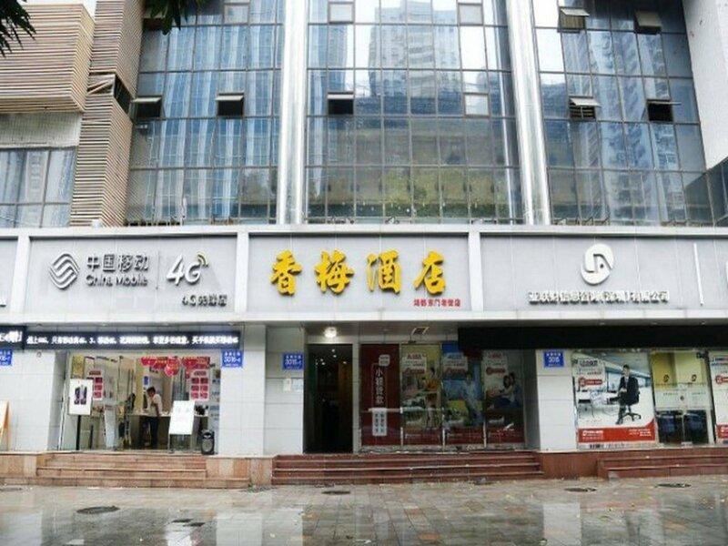 Xiangmei Hotel Dongmen Laojie Branch