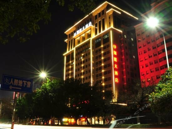 Xianglong Hotel