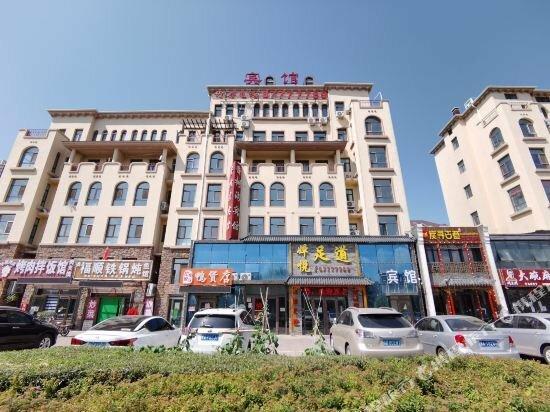 Harbin Xiangshuwan Hotel
