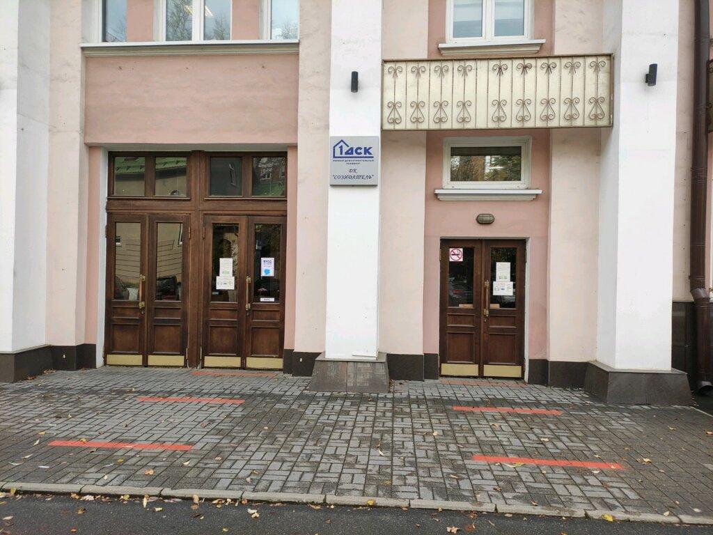 дом культуры — Созидатель — Москва, фото №2