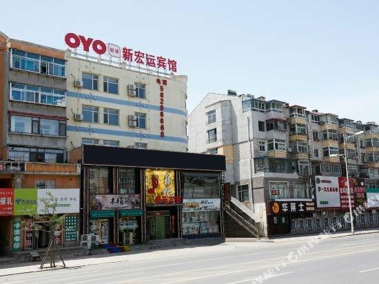Oyo fushun new hongyun hotel