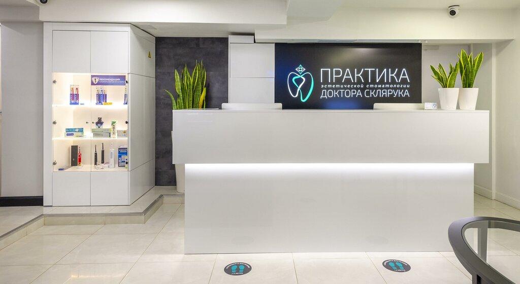 стоматологическая клиника — Стоматология Smile Clinic — Москва, фото №1