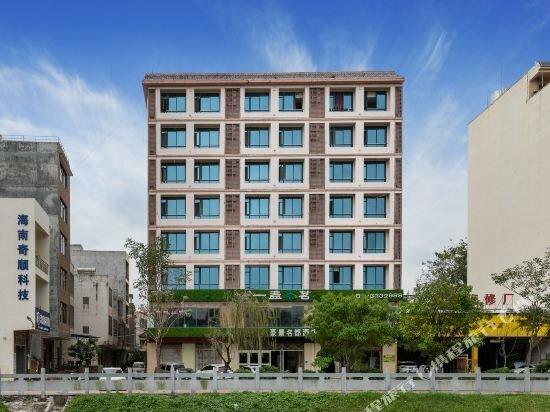 Haijing Mingdu Hotel