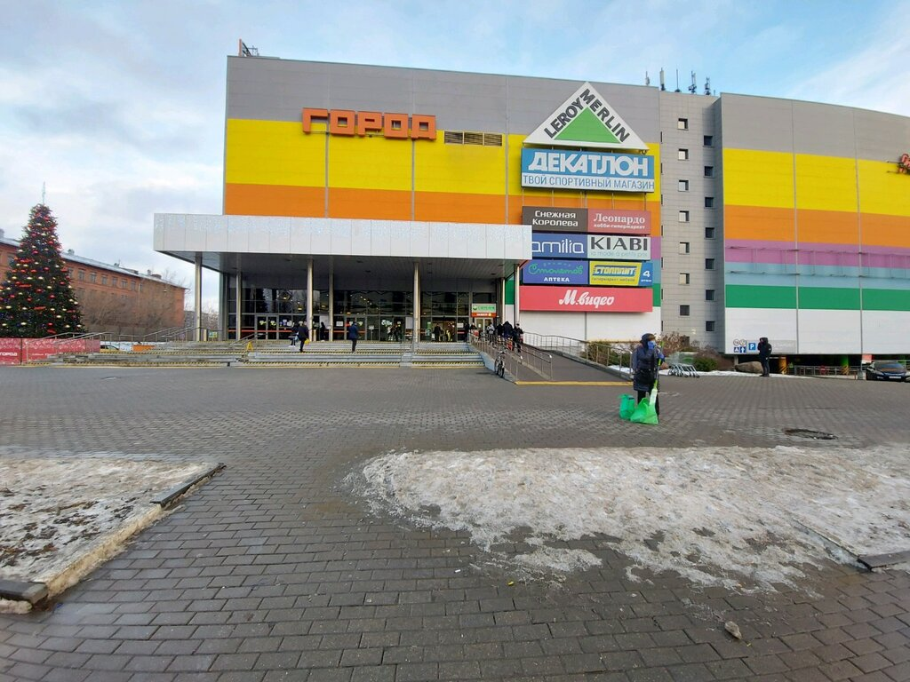 shopping mall — Gorod — Moscow, photo 1
