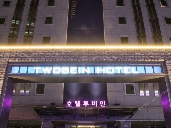 Tobin Tourist Hotel