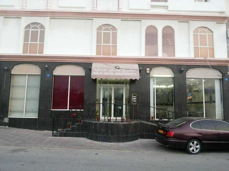 Gulf Hotel Apartments