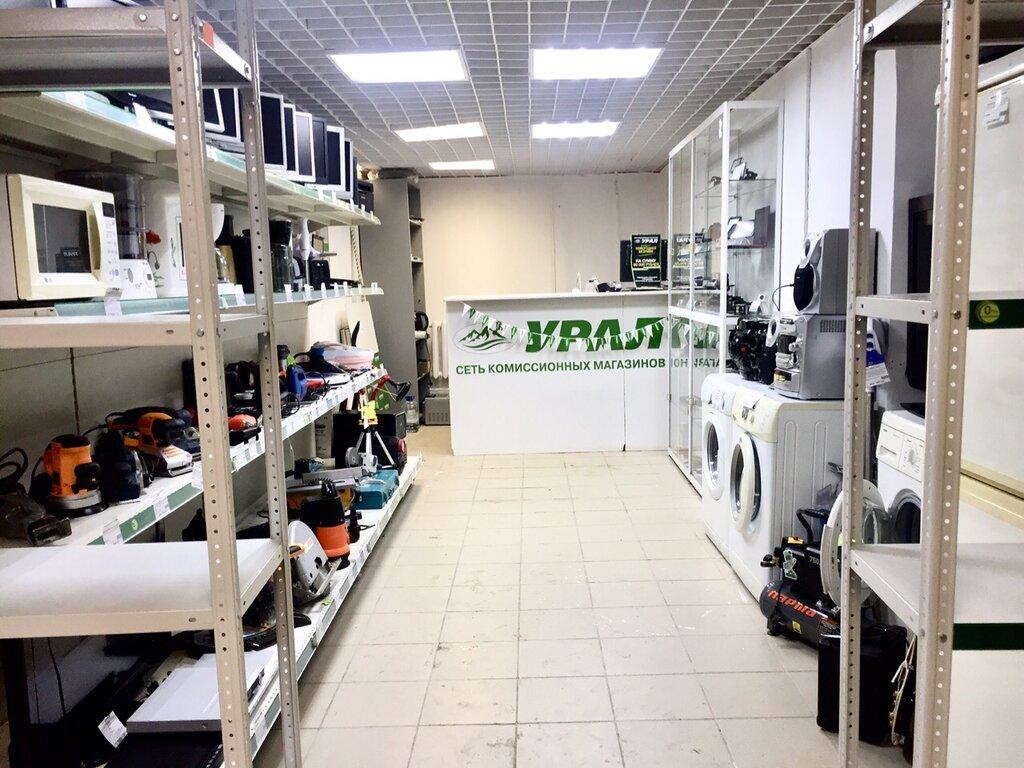 Магазин Уральский Адреса