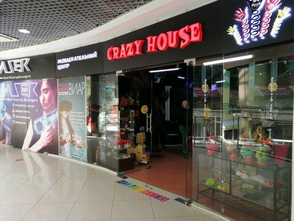 развлекательный центр — Crazy House — Красногорск, фото №1