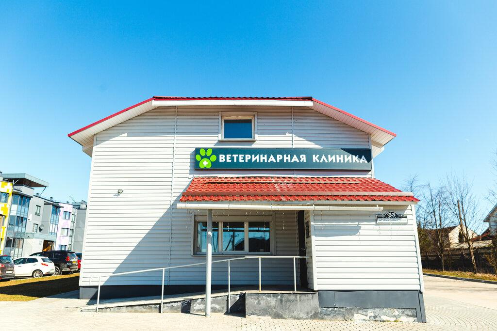 ветеринарная клиника — ВетТаргет — Минская область, фото №1