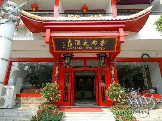 Yangshuo Imperial City