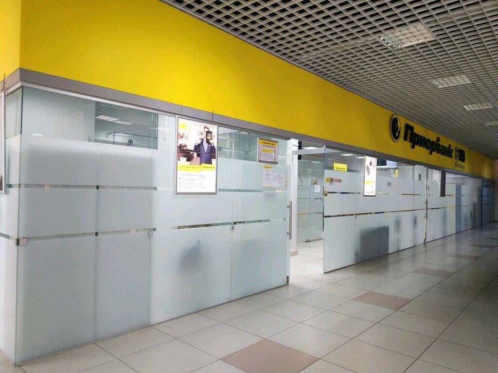 банк — Приорбанк — Витебск, фото №2