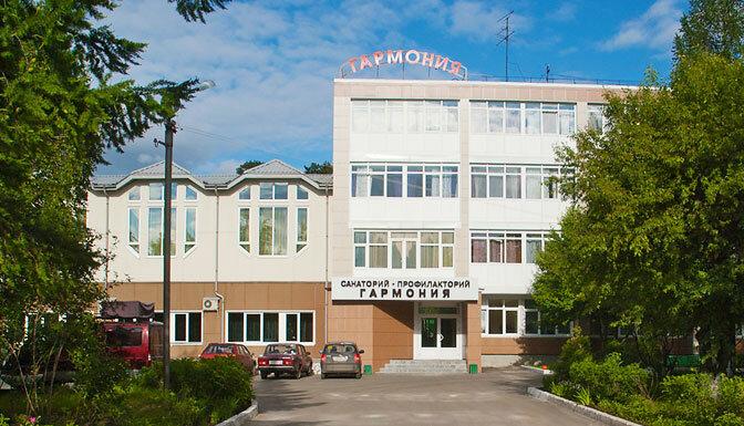 Санаторий-профилакторий Гармония Некоммерческого Партнерства Жилкомсервис