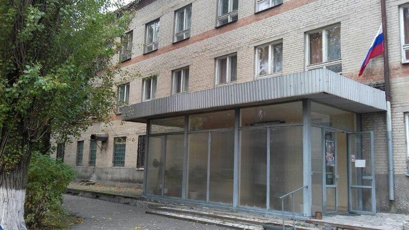 Лечебно-оздоровительный центр Ивушка
