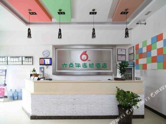 Liudianban Inn