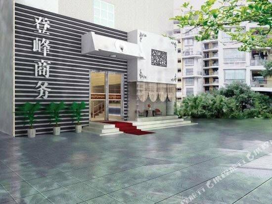 Dengfeng Business Hotel