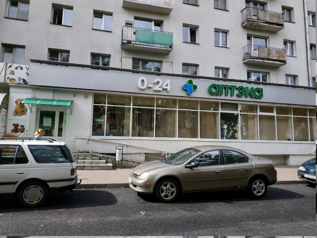 аптека — Белфармация аптека № 36 второй категории — Минск, фото №2