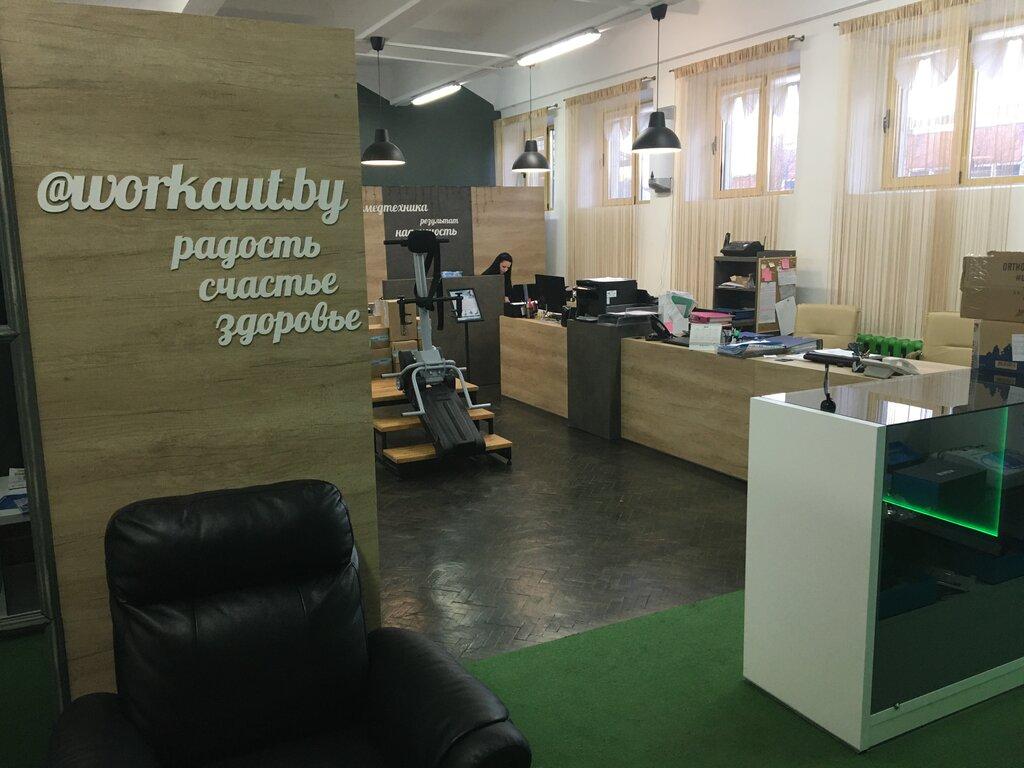 медицинское оборудование, медтехника — Воркаут Групп — Минск, фото №1