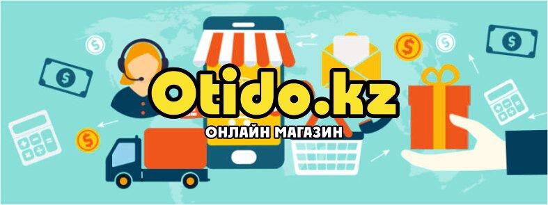интернет-магазин — От и ДО — Петропавловск, фото №1