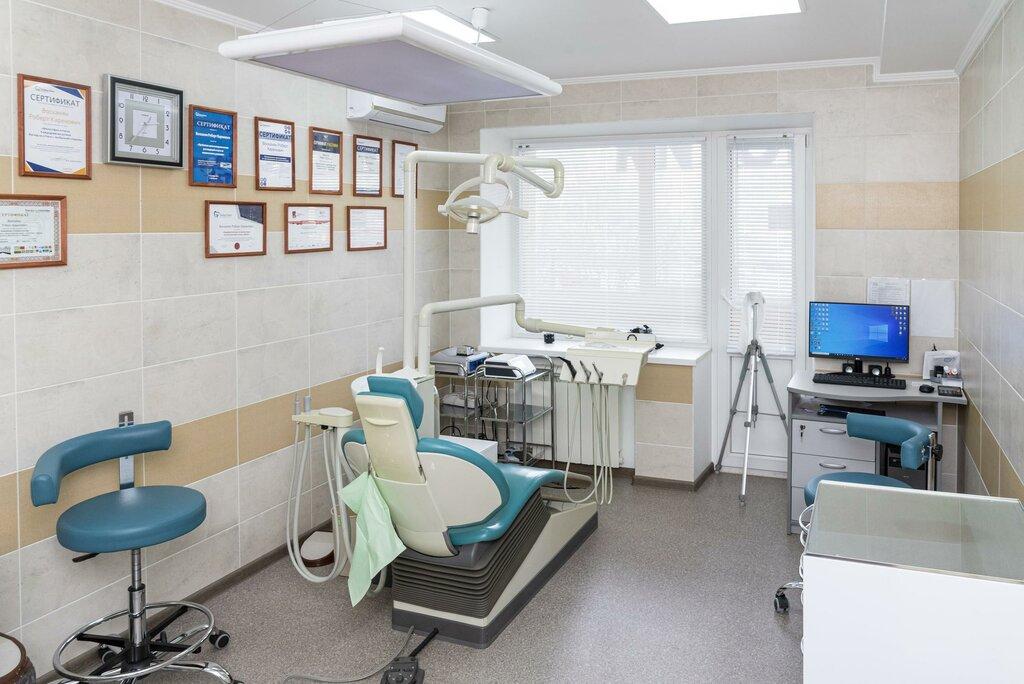 Клиника похудения магнитогорск