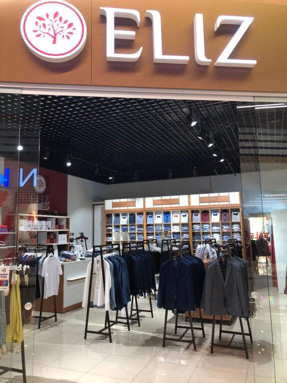 магазин одежды — Eliz — Мозырь, фото №1