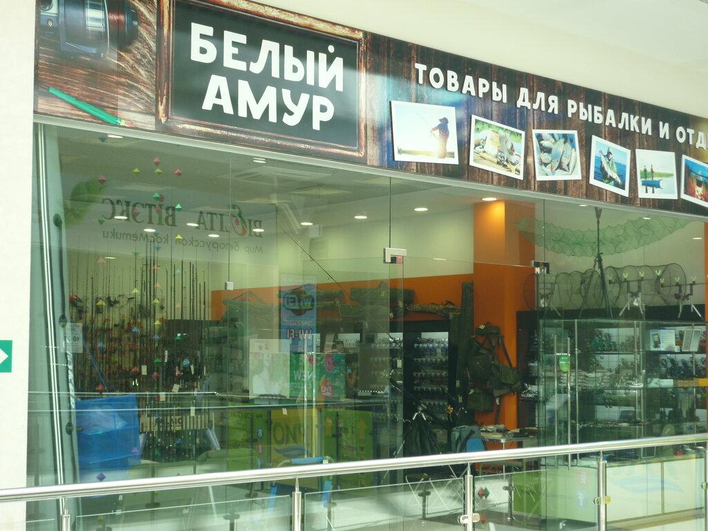 Магазин Белый Амур В Орле Каталог Товаров