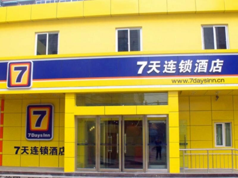 7 Days Inn Taiyuan South Station Branch