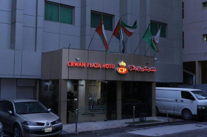Carawan Plaza Hotel