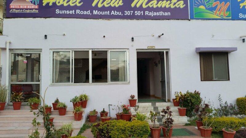 New Mamta