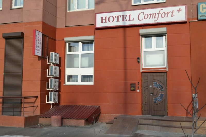 Expo Hotel Comfort