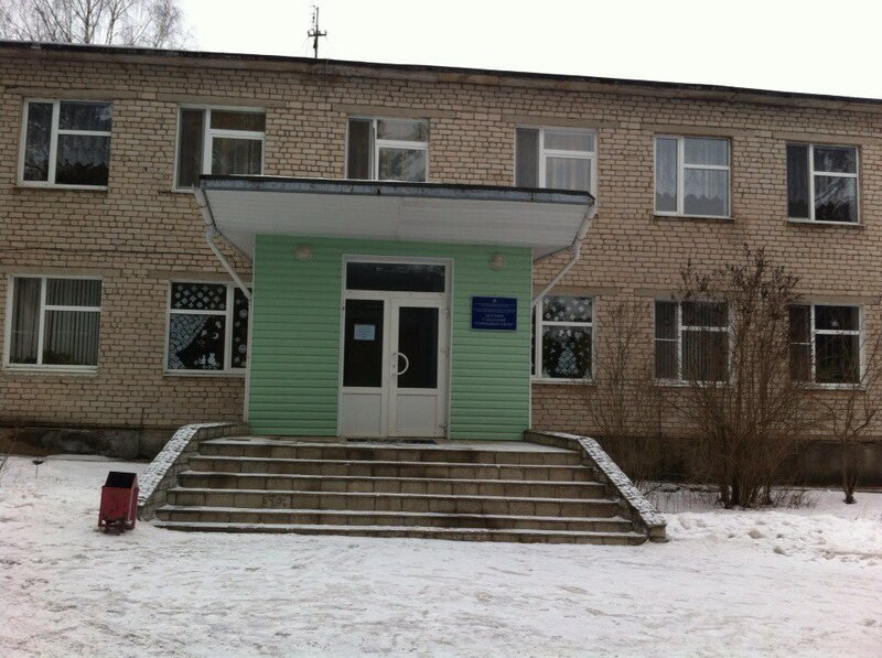 Государственное бюджетное учреждение здравоохранения Псковской области Детский санаторий Гороховое озеро