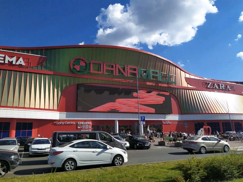 торговый центр — Dana Mall — Минск, фото №2
