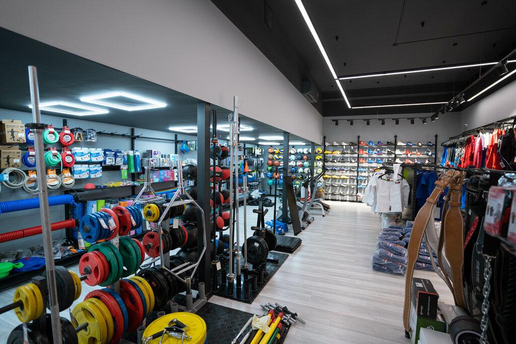 Сеть Спортивных Магазинов